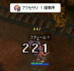 20050225001610.jpg