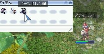 20050225002130.jpg