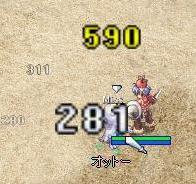 20050309234156.jpg
