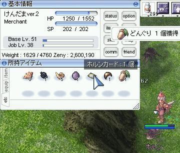 20050325215909.jpg