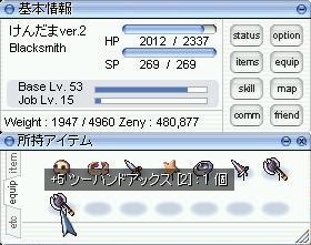 20050328175254.jpg