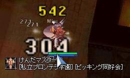 20050413235546.jpg