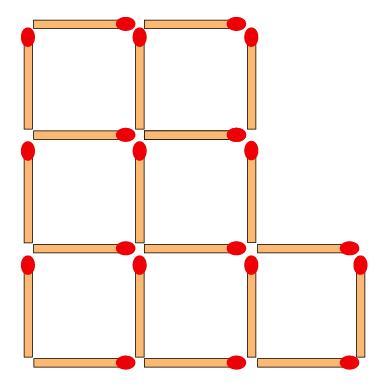 マッチ棒 四角形7個→5個