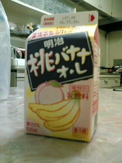 桃・バナナオ・レ