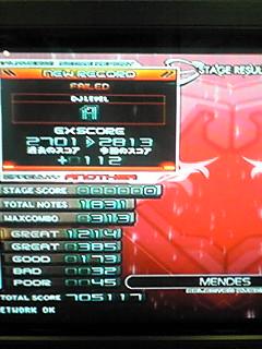 MENDES+112.jpg
