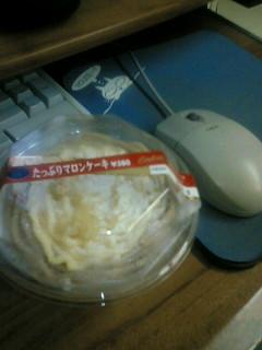 たっぷりマロンクリーム