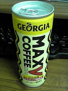 MAX COFFEE V