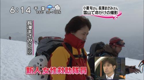 gaku3_convert_20100319141739.jpg