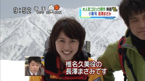 gaku6_convert_20100319141833.jpg