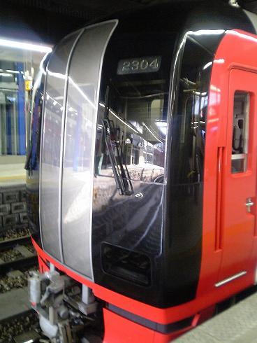 V6010006.jpg