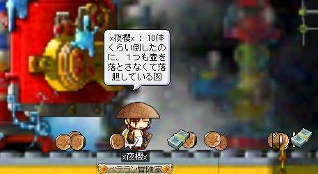 orz_20100612201205.jpg
