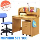 木製デスク パソコンデスク MANABU-まなぶ- 幅100cm (ライト・椅子付き)