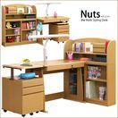 Nuts -ナッツ- 木製 システムデスク/フリーデスク 組み合わせ自由 5点セット 幅100cm