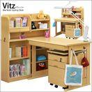 Vitz-ヴィッツ- ナチュラル色 木製 システムデスク/フリーデスク 組み合わせ自由 5点セット 幅100cm