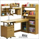 Ritz -リッツ- ライトブラウン色 木製 組み合わせ自由 5点セット システムデスク/フリーデスク