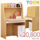TOON -トゥーン- (ライティング・PC・パソコンデスク) 幅90cm