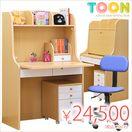TOON -トゥーン- (ライティング・PC・パソコンデスク) 椅子付き 幅90cm