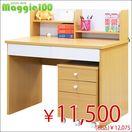 木製 パソコンデスク Maggie100 -マギー- (ホワイト)