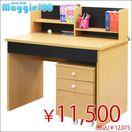木製 パソコンデスク Maggie100 -マギー- (ブラウン)
