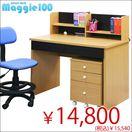 木製 パソコンデスク Maggie100 -マギー- (椅子付き)