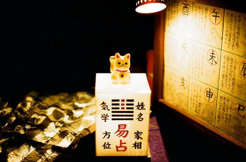 tokyo15.jpg