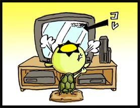 アナログテレビ2
