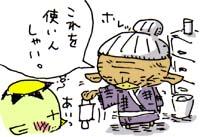 マスクとばーちゃん1のコピー