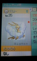 okura382-1227763966-4.jpg