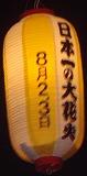 DSC05049.jpg