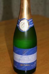 081213ワイン (2)75