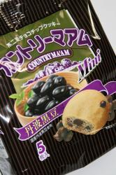 081103お菓子65
