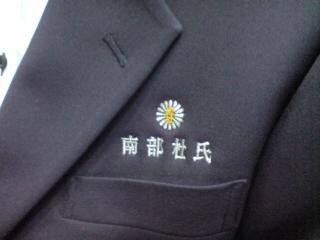20081124193653.jpg