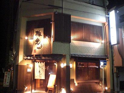 baikou-shimizu.jpg