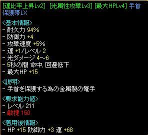 みけちゃの再構成代行3