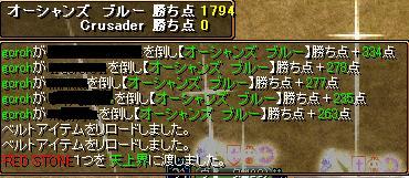 3月22日先制攻撃!