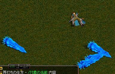 青いも虫2