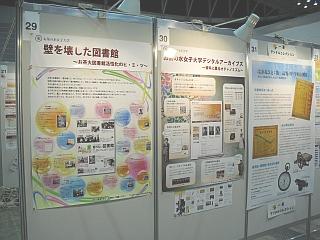 総合展のポスター