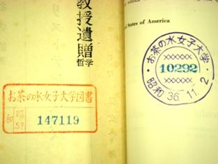 LiSA業務資料管理係編登録番号