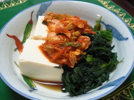 キムチお豆腐春菊