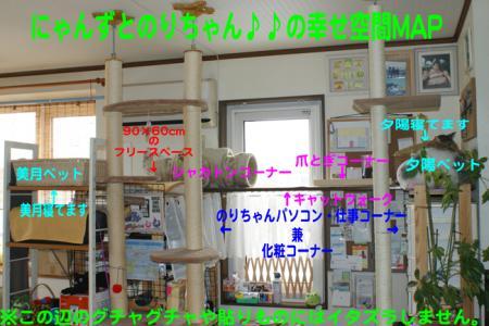1_20090319115027.jpg
