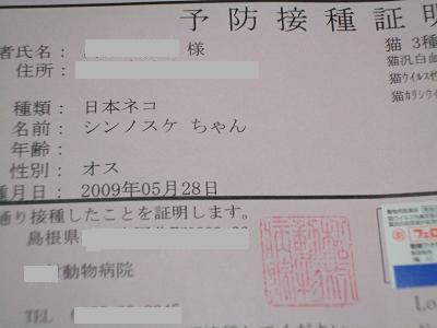 2009_05280015.jpg