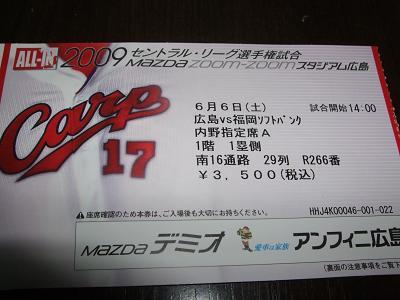 2009_06070008.jpg