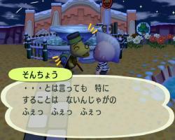 0116-0_convert_20090117200102.jpg