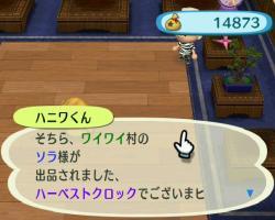 210102-1_convert_20090102211519.jpg