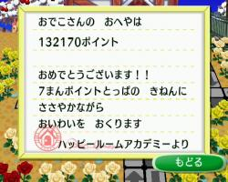210104-5_convert_20090104200538.jpg