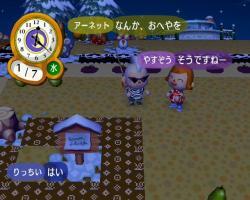 21010610_convert_20090107195103.jpg
