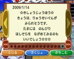 H210113-02_convert_20090114183221.jpg