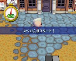 H210113-04_convert_20090114183251.jpg