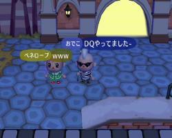 H211003-1_convert_20091004203207.jpg