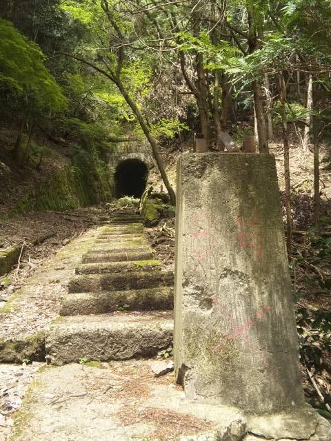 110502_1107 第3トンネル1